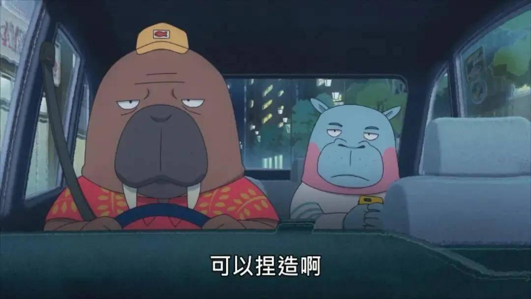 """图片[27]-9.4!全程开车的冷门神作,""""畜生们""""聊的全是深夜话题-妖次元"""