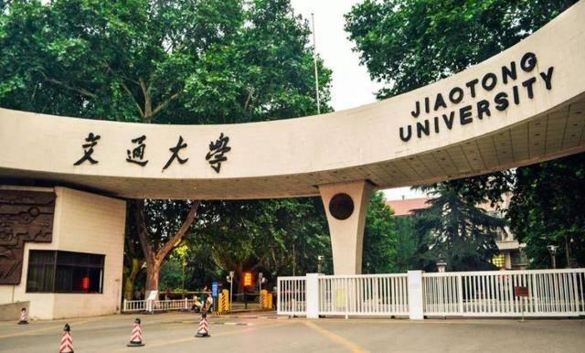上海的大学排行_2021年上海市大学排名:前两名高校实至名归,华东理工大学居第5