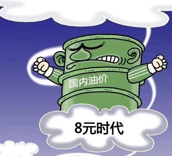 """不好!明晚【油价又涨】,92汽油冲向""""7元时代"""",创近两年新高!"""