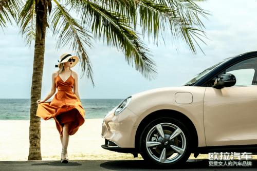 汽車界的顏值擔當,都市女性最適用的代步車當屬尤拉好貓