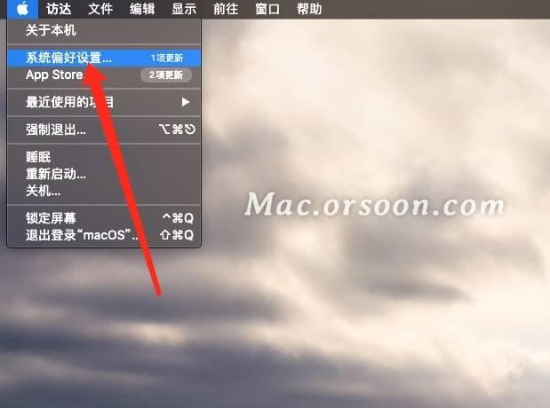如何在Mac上更改声音输入设置?