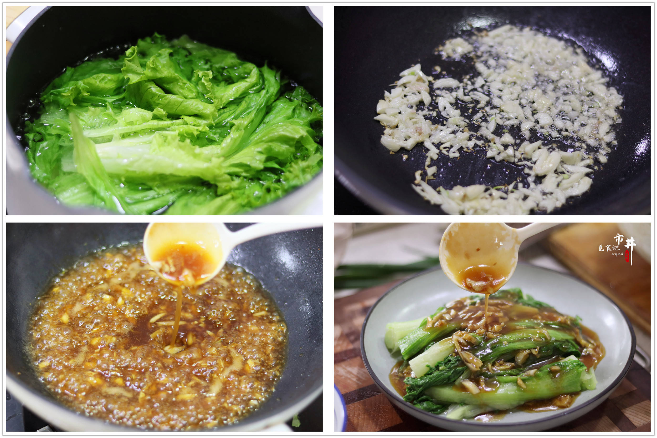 """大热天,适合""""老两口""""吃的8道菜,简单易做,夏天有好菜了"""
