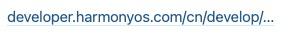 鸿蒙OS为什么会被那么多人嘲笑?