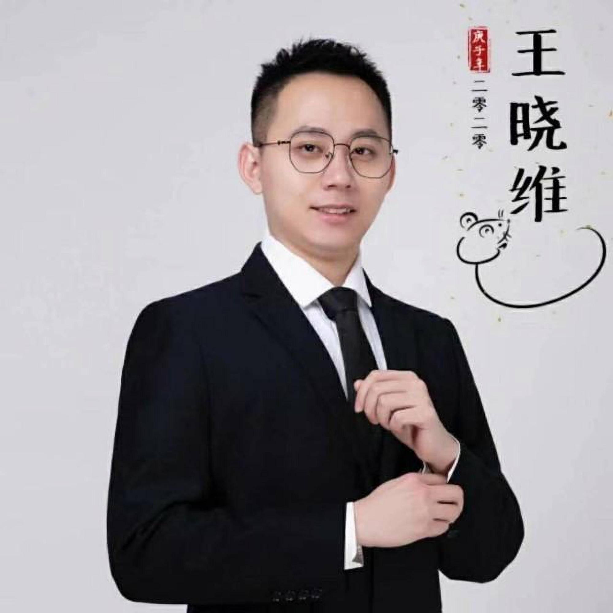【晓维说法硕】中南财经政法大学379分,这一套方法很迅猛