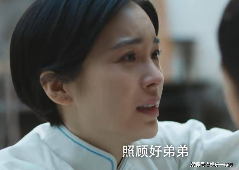 《百炼成钢》杨开慧牺牲52年后,刽子手不堪良心折磨,发文忏悔