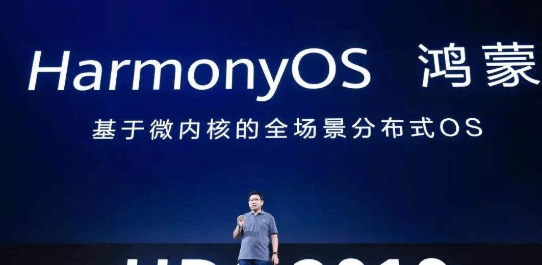 网友追问库克,苹果手机如何升级鸿蒙系统?库克怒了,急推homeOS