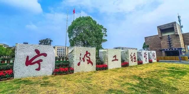 宁波工程大学23岁女生被黑人外教杀害,胡编:别盯着凶手国籍肤色