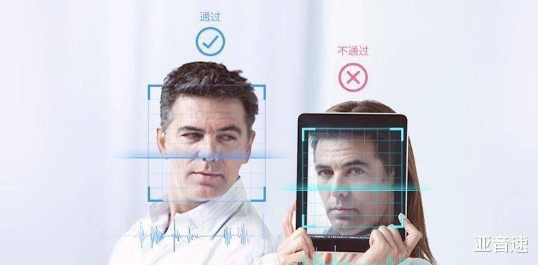 AI破解人脸识别,手机支付不再安全?美军早想到了这个BUG