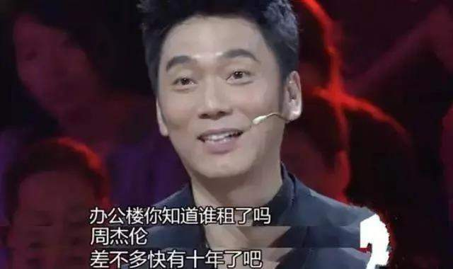 """图片[7]-华谊总裁王中磊好友、周杰伦房东,林依轮这资产,""""壕""""得我傻眼-妖次元"""