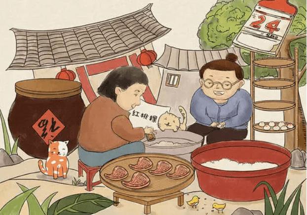 紅桃粿,潮文化之美味與傳承