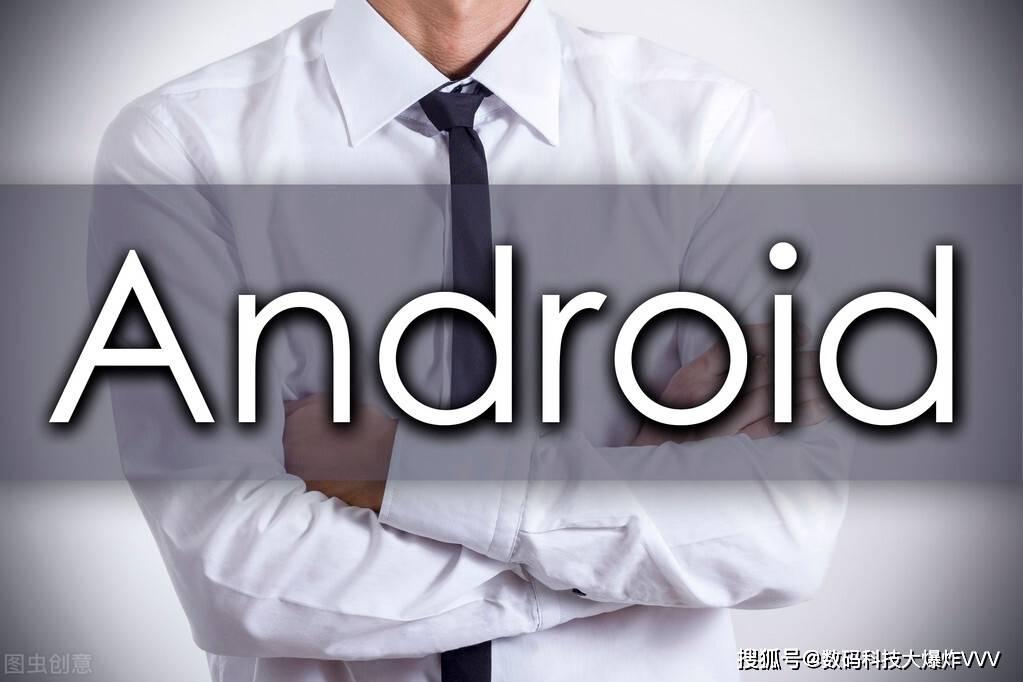 华为鸿蒙系统迎史上最强助力!谷歌遭千亿罚款:安卓陷入反垄断调查