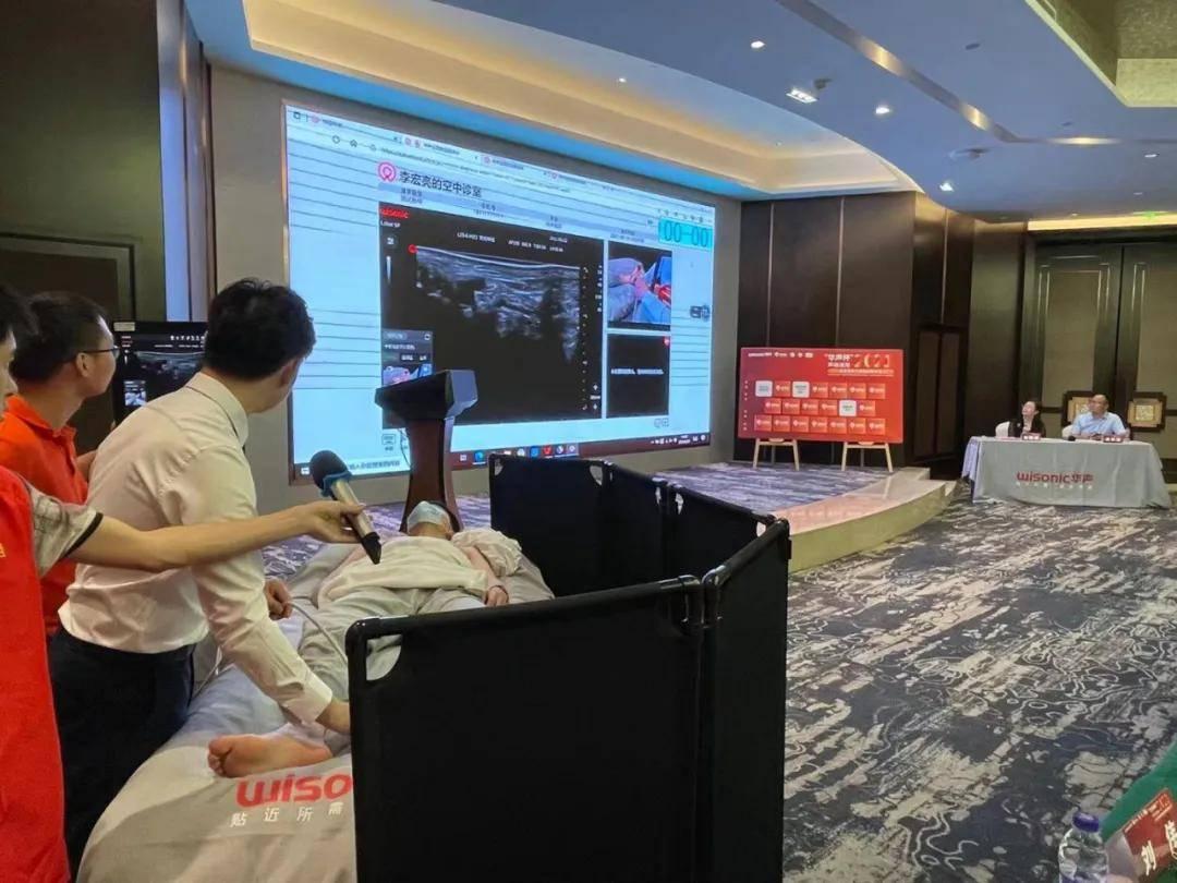 「華聲杯」聲動淮海超聲引導下麻醉技能大賽成功舉辦