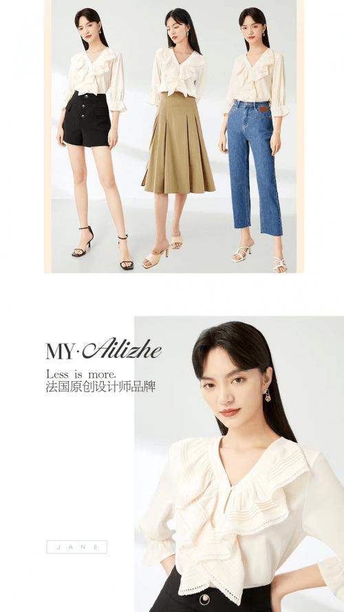 艾丽哲女装品牌,成为市场发展的新风向