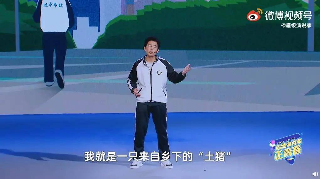 衡水中学张锡峰,靠演讲一炮而红,高考成绩677分排名位居河北省200+