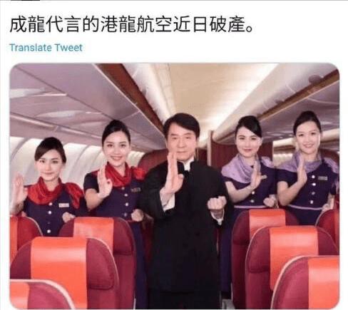 """图片[12]-华人之光成龙的""""财富帝国"""",他值得-妖次元"""