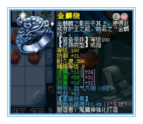 梦幻西游全身不磨加蓝字任务PK两用(花果山能传给下代玩)