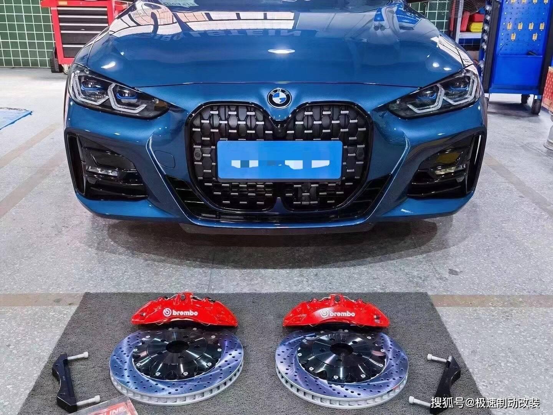 宝马新4系升级BREMBO六活塞配-380打孔高碳碟!lp0