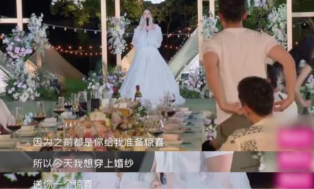 林峯承诺张馨月两年内办婚礼 张馨月为什么没有办婚礼?