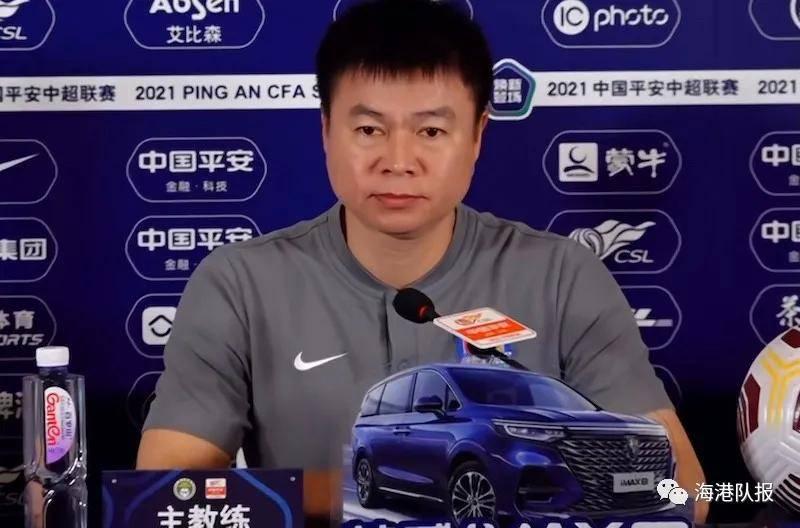 海港主帅:不会考虑太多轮换 专注于与津门虎的比赛