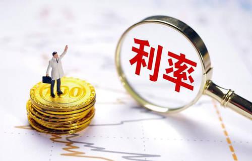 银行的大额存单,最高利率降至3.35%,储户还值得存吗?_