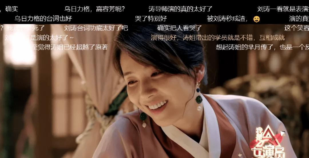 """图片[48]-完美刘涛,求你""""真实""""一点-妖次元"""