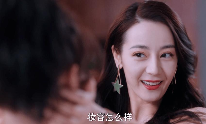 """图片[27]-《你是我的荣耀》:我说杨洋,能少""""装""""一点吗?-妖次元"""