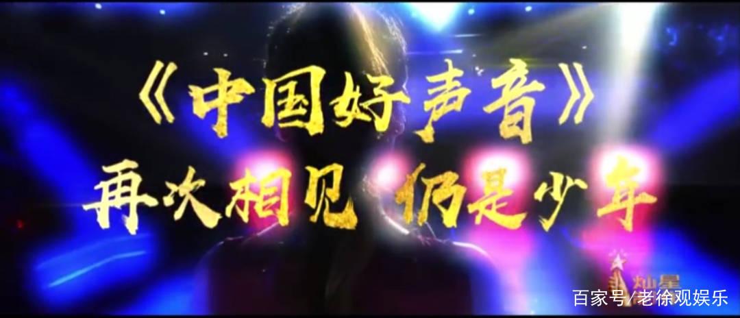 《中国好声音2021》官宣开播时间,模式大升级,导师阵容更庞大