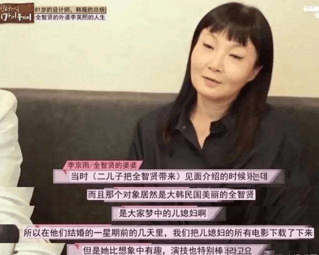 图片[9]-南韩之光,有一种女人,叫全智贤-妖次元