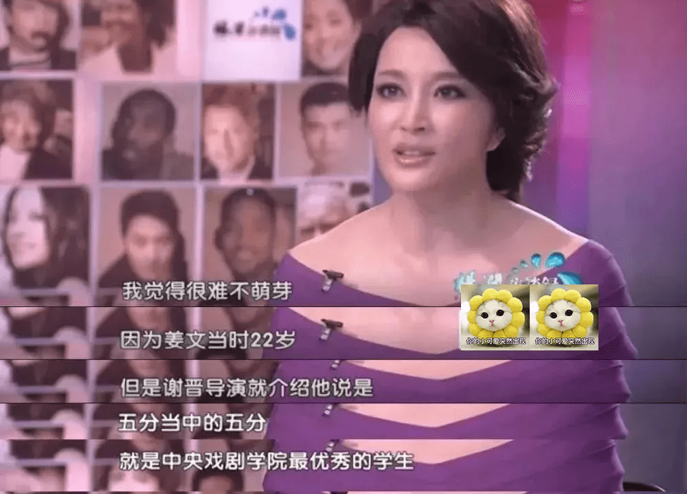 """图片[26]-传奇""""顶流""""刘晓庆,趟过男人河的女人-妖次元"""