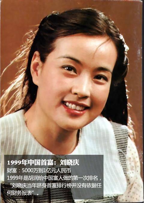 """图片[18]-传奇""""顶流""""刘晓庆,趟过男人河的女人-妖次元"""