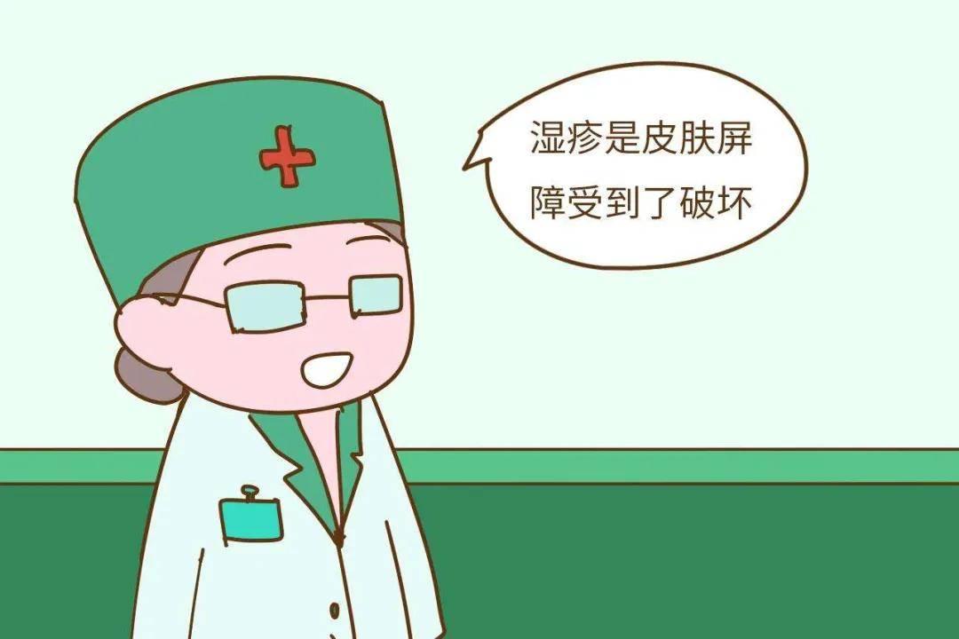 夏季湿疹反复发作该如何防护?jpo