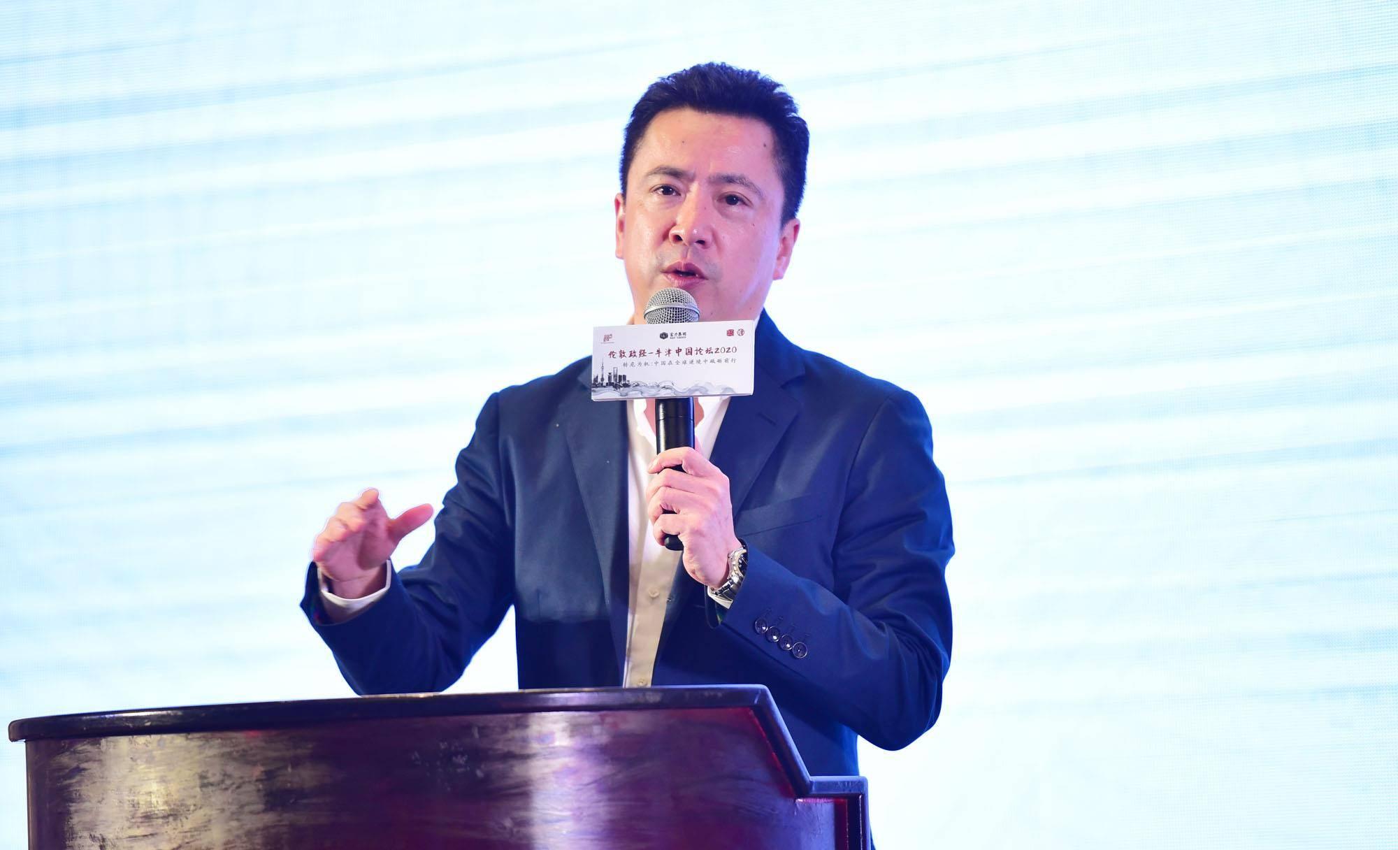 王中磊参加论坛谈后疫情时代中国电影新浪潮 否认《八佰》救市