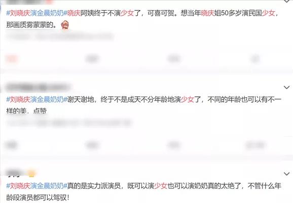 """图片[2]-传奇""""顶流""""刘晓庆,趟过男人河的女人-妖次元"""