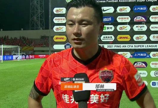 郜林:赢广州靠团结和自信 一切都在向好的方向发展_爱奇艺体育官网