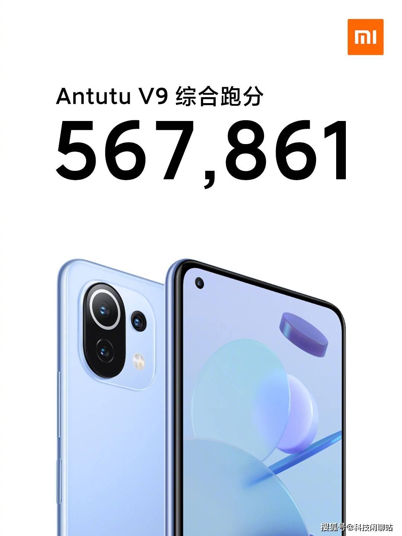 骁龙780G+159g,降价200元更值得购买了。