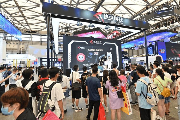ChinaJoy2021开幕两天,热点科技展区亮点速报