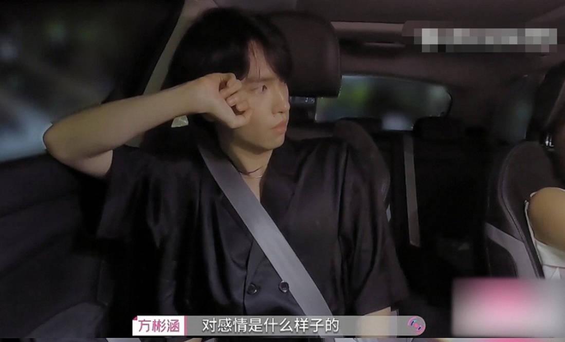 图片[7]-方彬涵与陈思铭约会闹不愉快,baby则表示:男女感情需求偏差-番号都