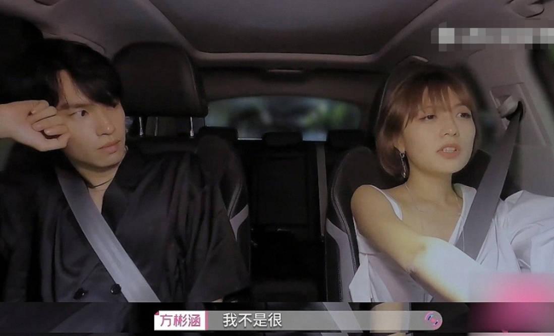 图片[6]-方彬涵与陈思铭约会闹不愉快,baby则表示:男女感情需求偏差-番号都