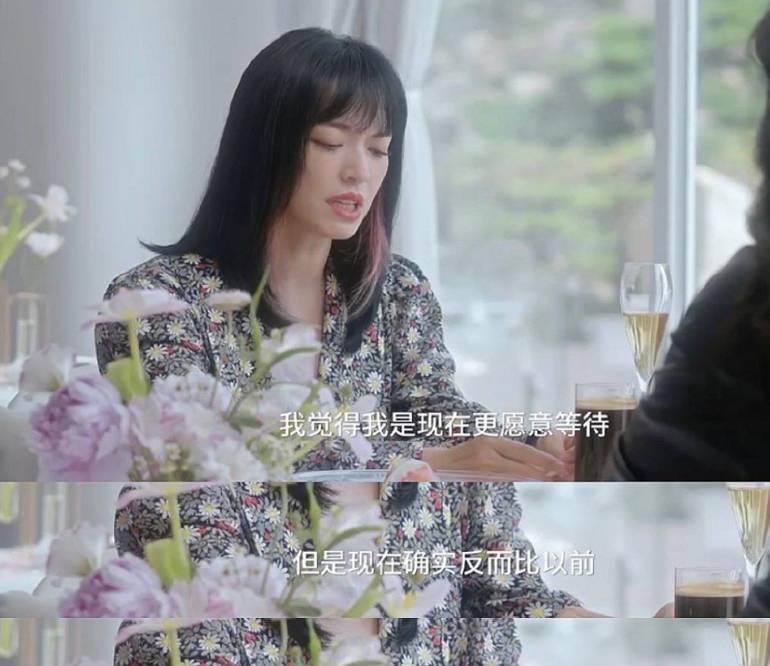 图片[3]-姚晨谈中年女演员现状,与王媛可对比,只是火与不火的差别而已-番号都