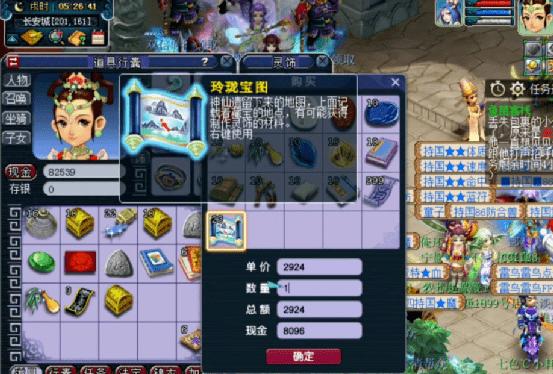原创梦幻西游:玩家美好的一周,从挖玲珑宝图开始!