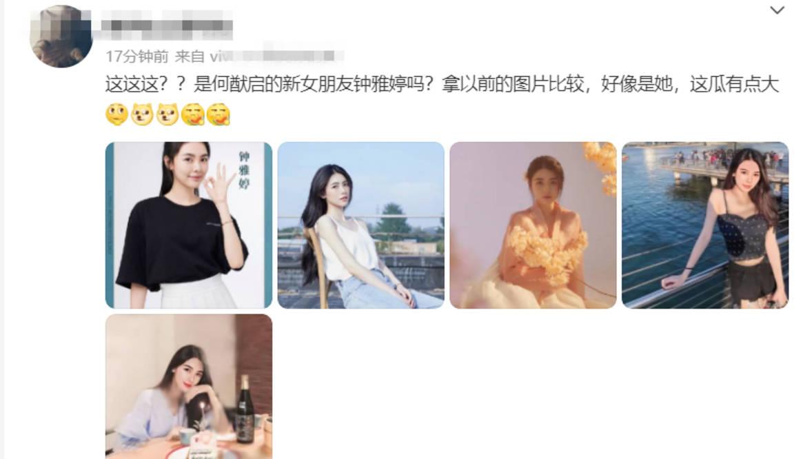图片[1]-何猷启新欢被曝签黄子韬公司,出道当艺人,前妻在娘家带2个女儿-番号都
