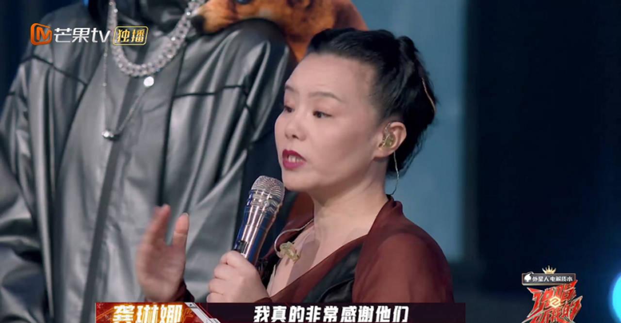 图片[9]-《说唱听我的》龚琳娜开口直起鸡皮疙瘩,其他选手却说她在搞笑?-番号都