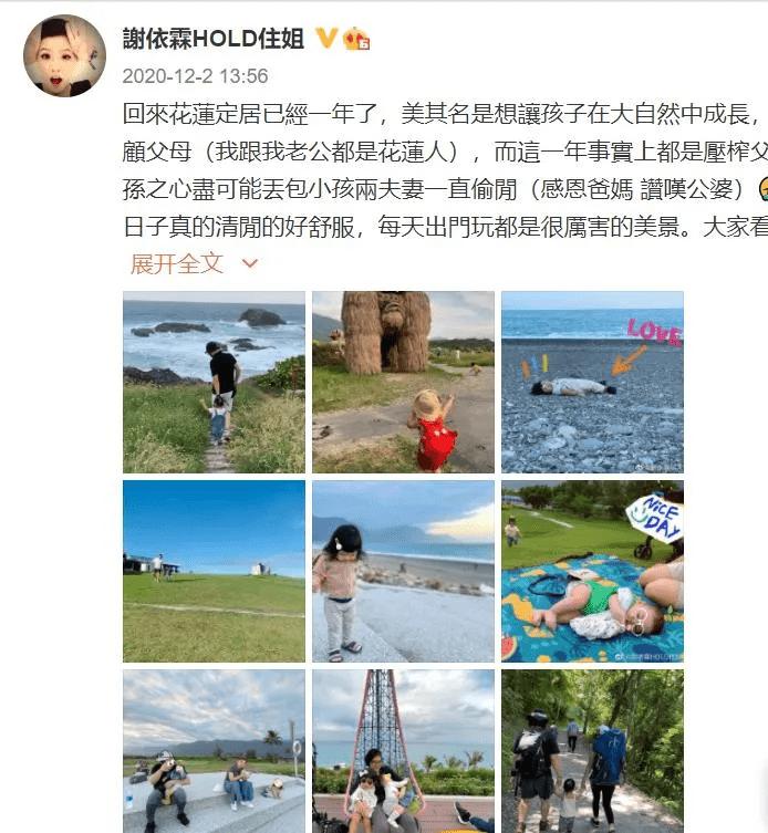 图片[20]-台湾综艺没落,搞笑艺人今何在?hold姐最可惜,有人被实名认证渣-妖次元