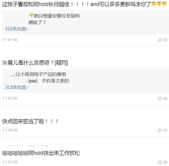 图片[22]-台湾综艺没落,搞笑艺人今何在?hold姐最可惜,有人被实名认证渣-妖次元