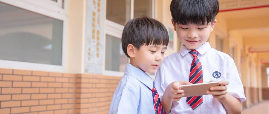 """财经日评丨央媒点名批评王者荣耀,将网络游戏比作""""精神鸦片"""""""
