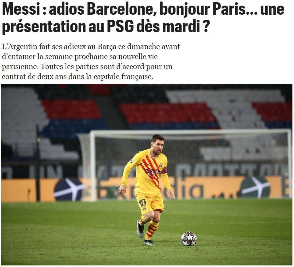 曝巴黎已告知内部即将签下梅西 何时首秀基本定档_球会体育主管