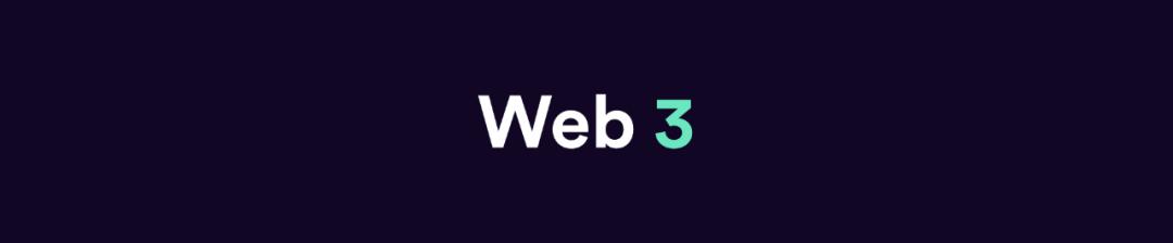 Web3才是互联网本该有的样子  第23张 Web3才是互联网本该有的样子 币圈信息