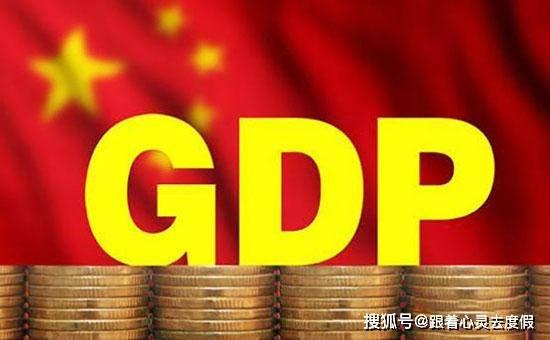 中国人均gdp2万美元_日本最新预测报告出炉:3年后,越南人均收入1.1万美元,接近中国