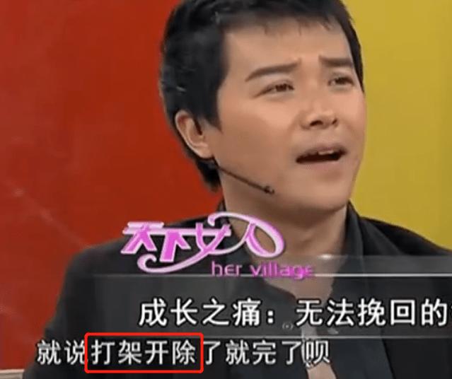 图片[6]-狂拽炫酷、油田四子,陈思诚,有真才华吗?-妖次元