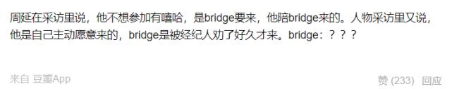 图片[35]-GAI周延,人在江湖不要飘-妖次元